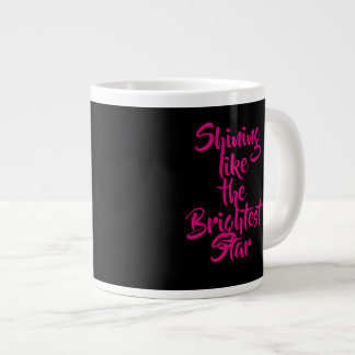HATAI Brightest Star Large Coffee Mug