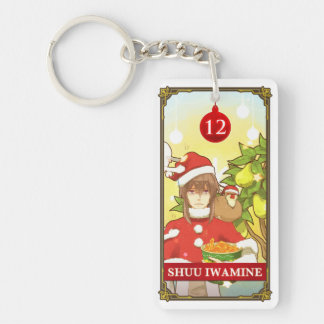 Hatoful Advent calendar 12: Shuu Iwamine Key Ring