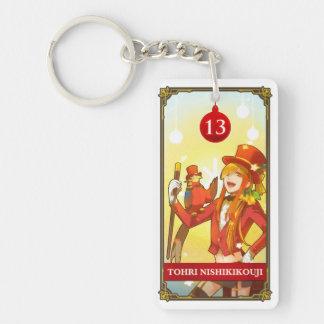 Hatoful Advent calendar 13: Tohri Nishikikouji Key Ring
