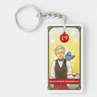 Hatoful Advent calendar 19: Kenzaburou Urushihara Key Ring