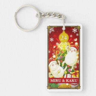 Hatoful Advent calendar 24: Miru and Kaku Double-Sided Rectangular Acrylic Key Ring
