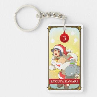 Hatoful Advent calendar 3: Ryouta Kawara Key Ring