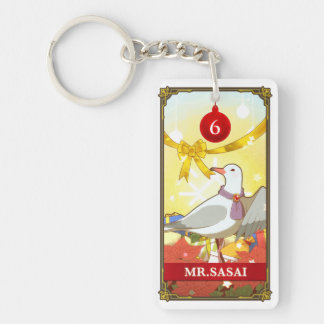 Hatoful Advent calendar 6: Mr.Sasai Key Ring