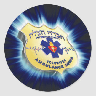 Hatzolah of Williamsburg Sticker