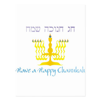 Have a Happy Chanukah Postcard