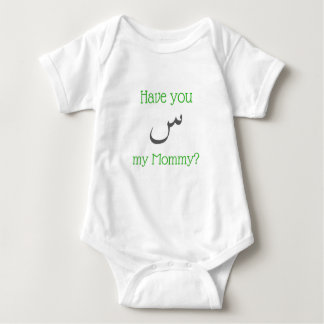 Have You 'Seen' My Mommy? Baby Bodysuit