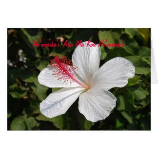 Hawaiian Happy Anniversary White Hibiscus Card