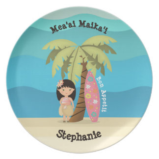 Hawaiian Surfer Girl Plate