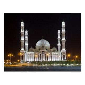 Hazrat Sultan Cathedral Mosque in Kazakhstan Postcard