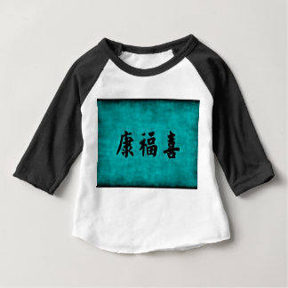 Health Wealth and Harmony Blessing in Chinese Baby T-Shirt