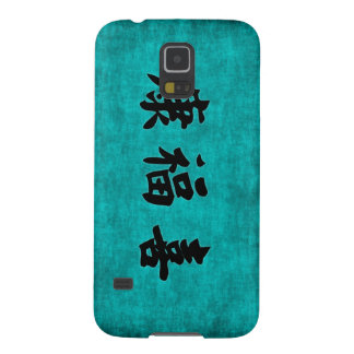 Health Wealth and Harmony Blessing in Chinese Galaxy S5 Case