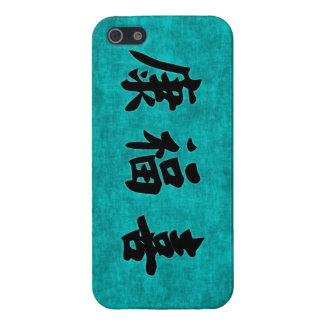Health Wealth and Harmony Blessing in Chinese iPhone 5 Case