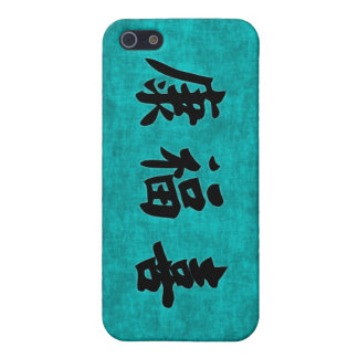 Health Wealth and Harmony Blessing in Chinese iPhone 5 Cover