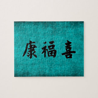 Health Wealth and Harmony Blessing in Chinese Jigsaw Puzzle