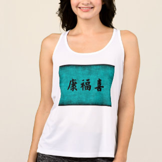 Health Wealth and Harmony Blessing in Chinese Singlet