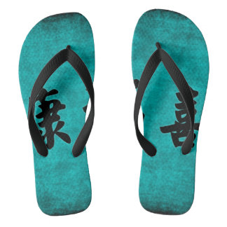 Health Wealth and Harmony Blessing in Chinese Thongs