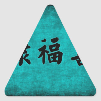 Health Wealth and Harmony Blessing in Chinese Triangle Sticker