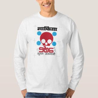 HEAP 64 : HIGH EXPLOSIVE ARMOR PIERCING SIXTY FOUR T-Shirt