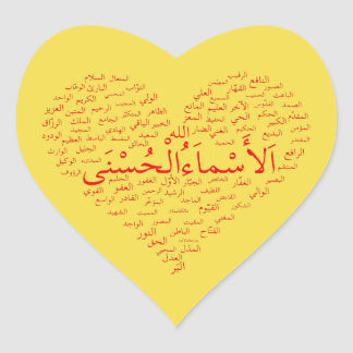 Heart Stickers, Glossy: 99 Names of Allah (Arabic) Heart Sticker