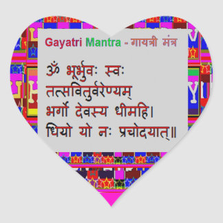 HEART to HEART - Om Gayatri Mantra Heart Sticker