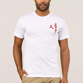 Heaven in Sumi-E - Blood T-Shirt