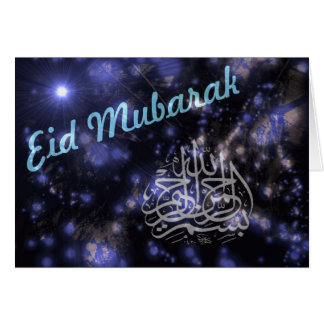 Heavenly Eid Mubarak Card
