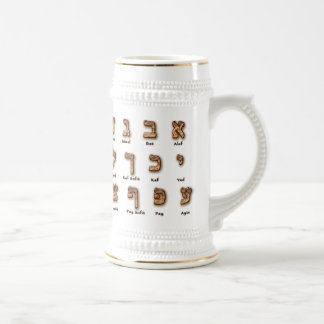 Hebrew Alef Bet Mug - Tall