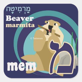 Hebrew Aleph-Bet Animal Stickers