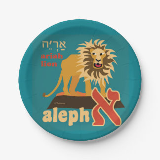 Hebrew Aleph Bet Paper Plates 7 Inch Paper Plate