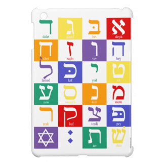 Hebrew Alphabet Mini iPad Case