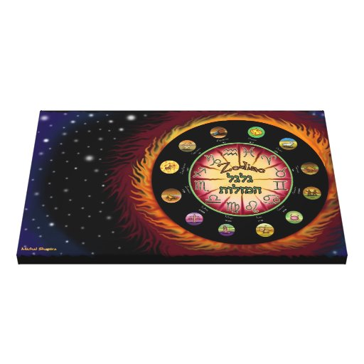 Hebrew and English zodiac astrology canvas print