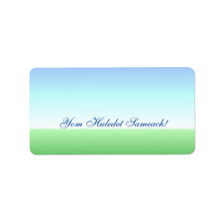Hebrew Birthday Green Blue Label Address Label
