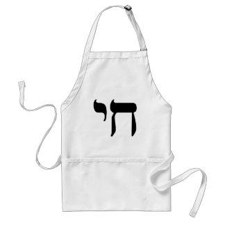 Hebrew Chai Symbol Apron