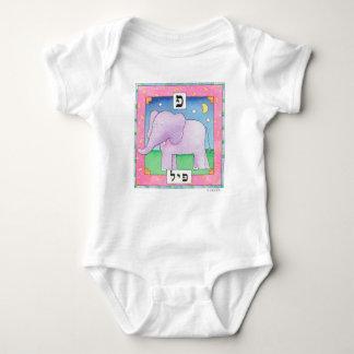 hebrew elephant baby bodysuit