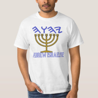 Hebrew Israelite T-Shirt
