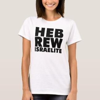 HEBREW ISRAELITE T-Shirt (Black)