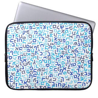 Hebrew Laptop Computer Sleeves