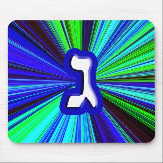 """Hebrew Letter """"Gimel"""" Mouse Pad"""