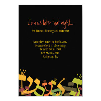 "HEBREW LETTERS TREE Bar Mitzvah Party Card 3.5"" X 5"" Invitation Card"