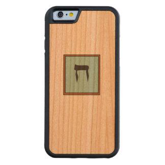 Hebrew Monogram 2 Personalized Phone Case