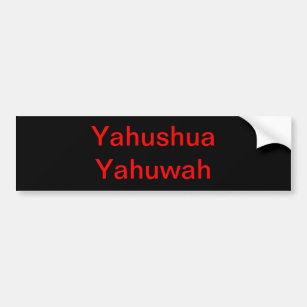 Yahuwah Gifts on Zazzle AU