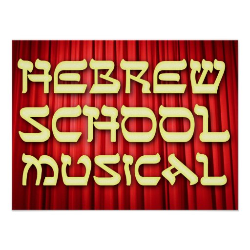 HEBREW SCHOOL MUSICAL poster