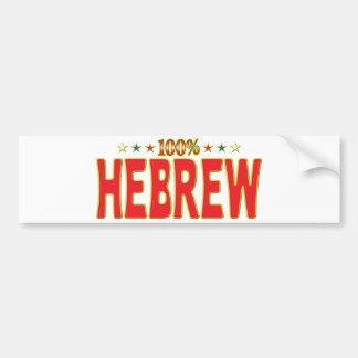 Hebrew Star Tag Bumper Sticker