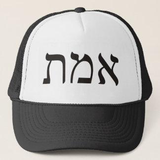 Hebrew truth GOLEM Trucker Hat