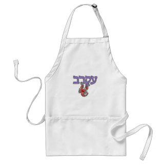 Hebrew Zodiac  Apron - Scorpio
