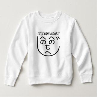 Hehenomoheji. Face drawn by Japanese kids. Sweatshirt