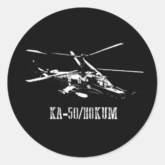 Helicopter KA-50 hokum sticker