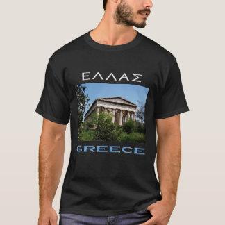 Hellas - Greece T-Shirt