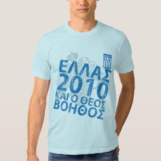 Hellas May God Help Us 2010 T Shirt