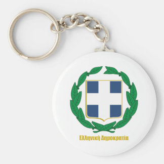 Hellenic Republic (Greece) COA Basic Round Button Key Ring